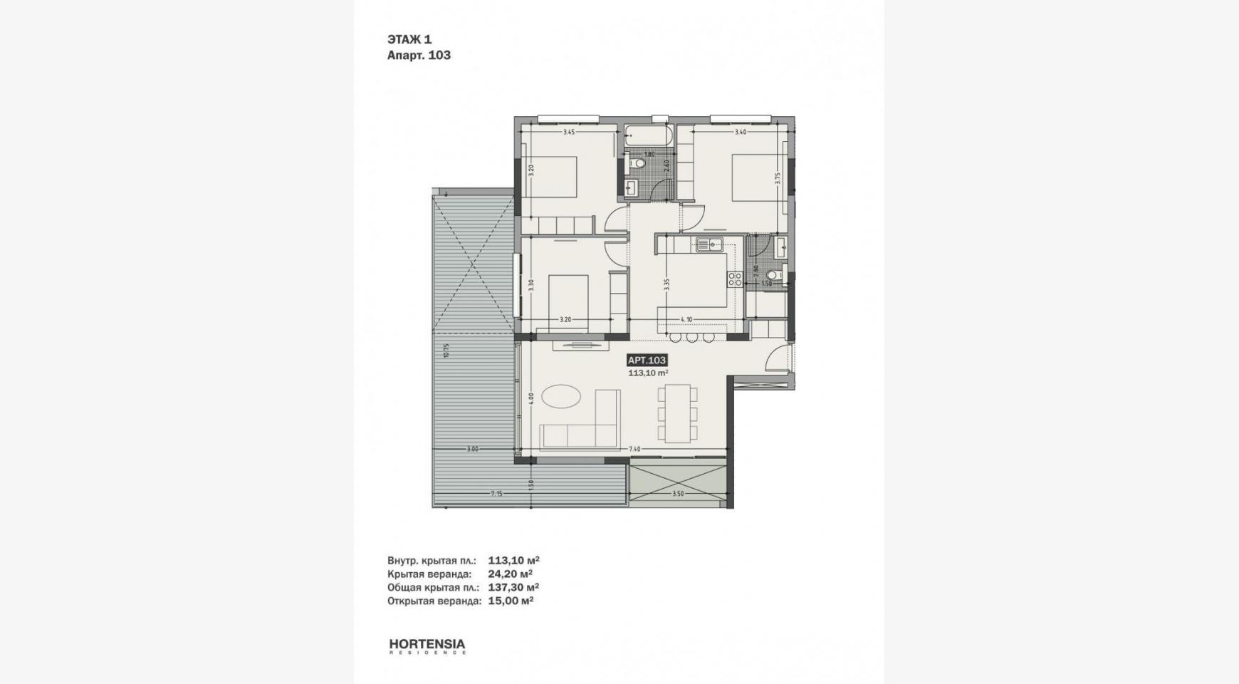 Hortensia Residence, Кв. 103. 3-Спальная Квартира в Новом Комплексе возле Моря - 66