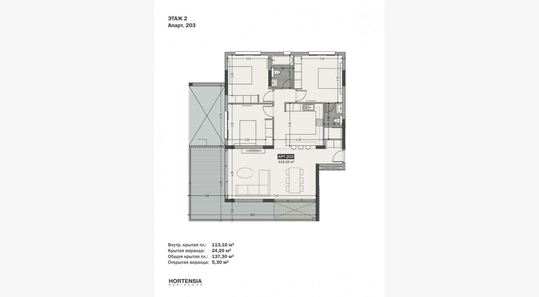 Hortensia Residence. Элитная 3-Спальная Квартира 203 возле Моря - 23