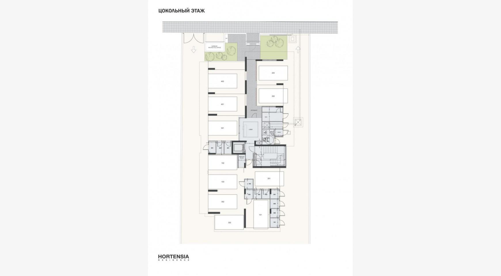 Hortensia Residence. Элитная 3-Спальная Квартира 203 возле Моря - 19