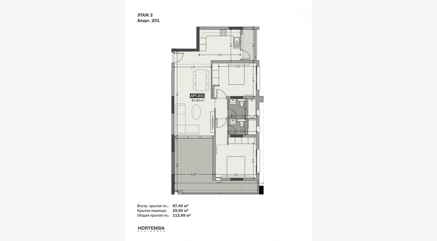 Hortensia Residence, Кв. 201. 2-Спальная Квартира в Новом Комплексе возле Моря - 64