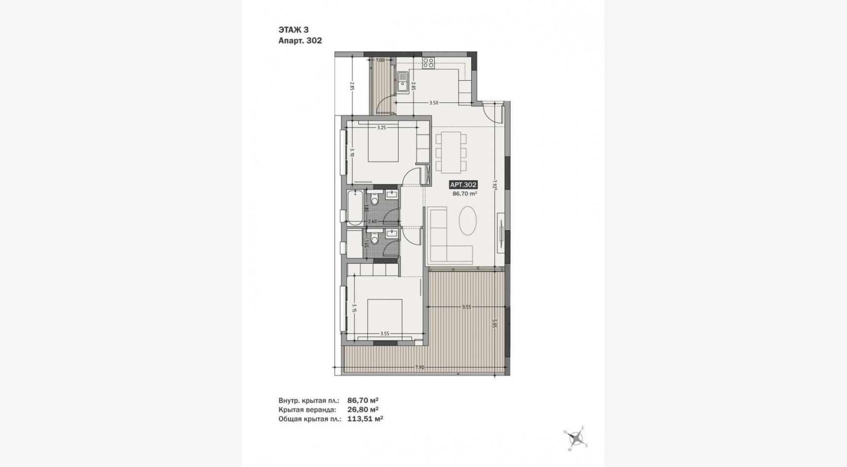Hortensia Residence, Кв. 302. 2-Спальная Квартира в Новом Комплексе возле Моря - 65