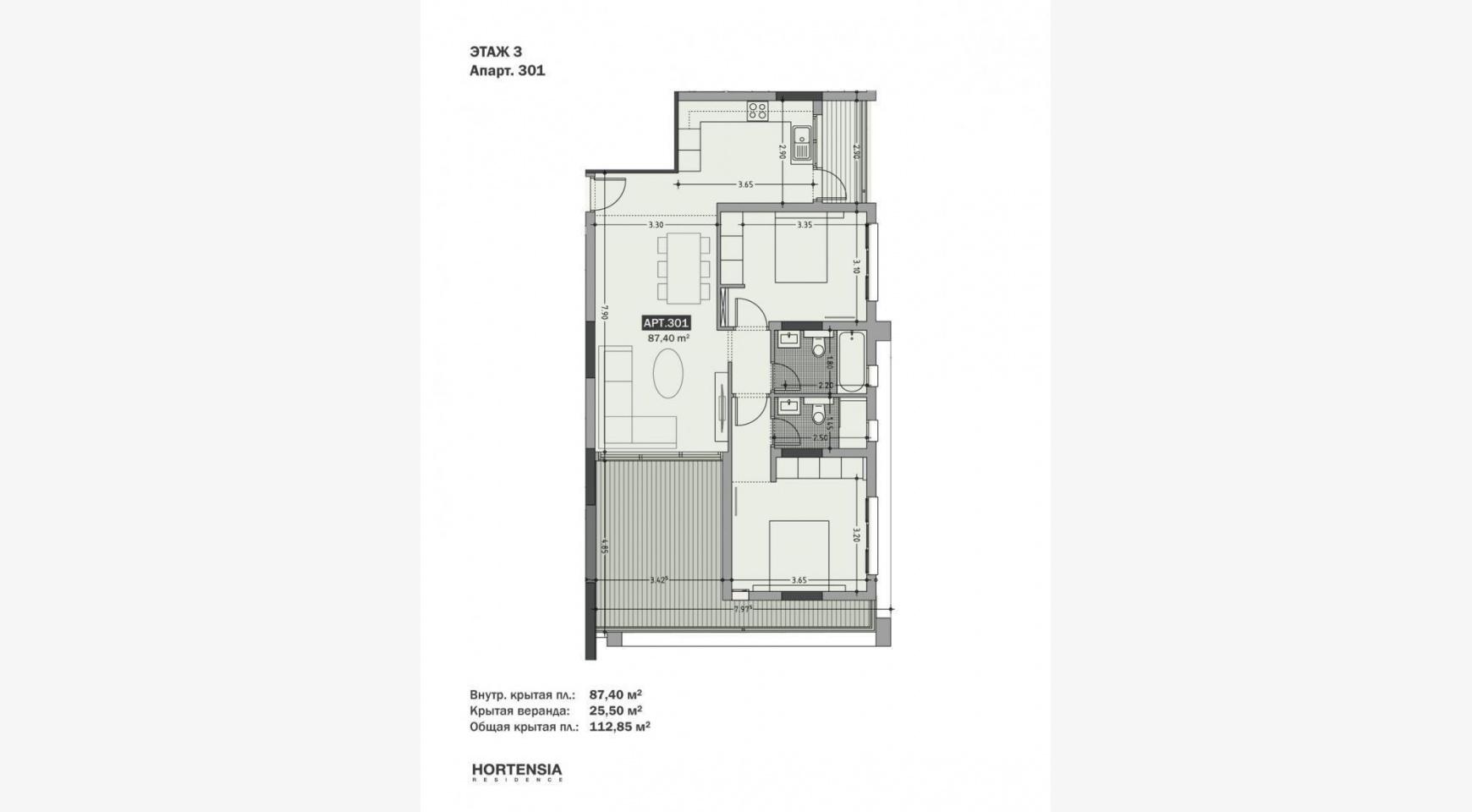 Hortensia Residence, Кв. 301. 2-Спальная Квартира в Новом Комплексе возле Моря - 65