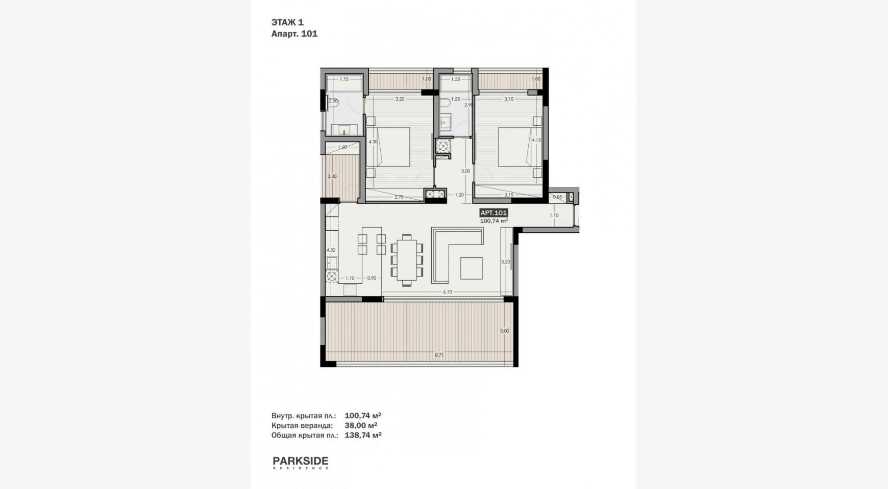 Parkside Residence, Кв. 101. 2-Спальная Квартира в Новом Комплексе в Туристическом Районе - 31