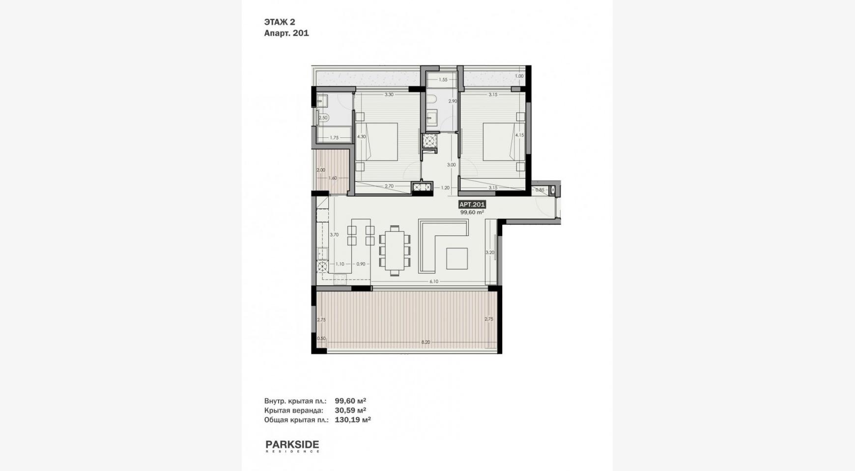 Parkside Residence, Кв. 201. 2-Спальная Квартира в Новом Комплексе в Туристическом Районе - 32