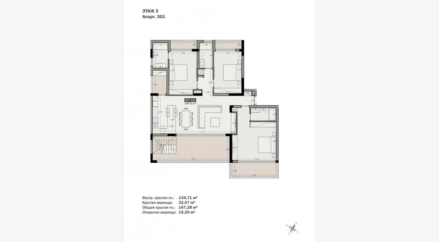 Parkside Residence, Кв. 301. 3-Спальный Пентхаус в Новом Комплексе в Туристическом Районе - 33