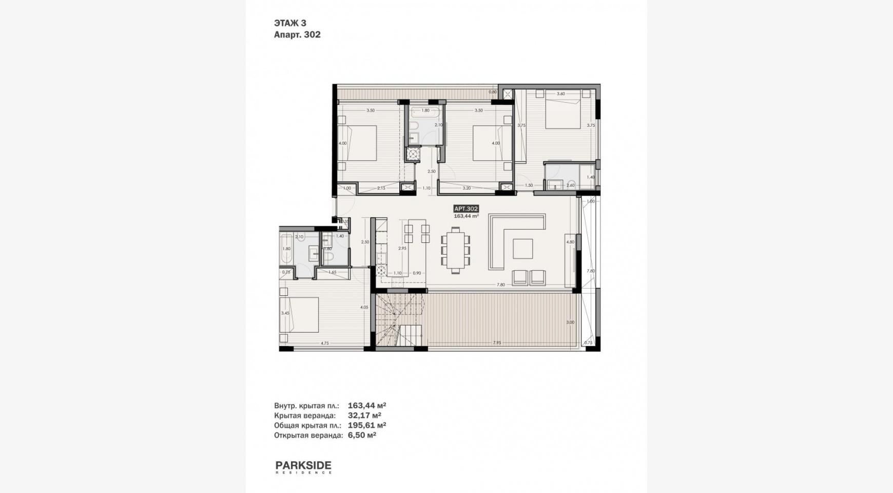 Parkside Residence. Просторный 4-Спальный Пентхаус 302 в Туристическом Районе - 21